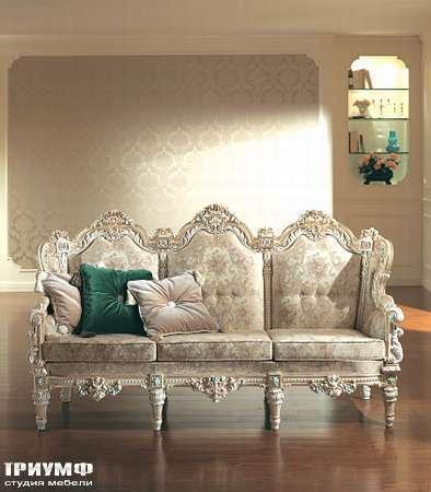 Итальянская мебель Silik - Диван Aristide