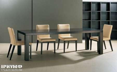 Итальянская мебель Valdichienti - Кабинет ufficio 5