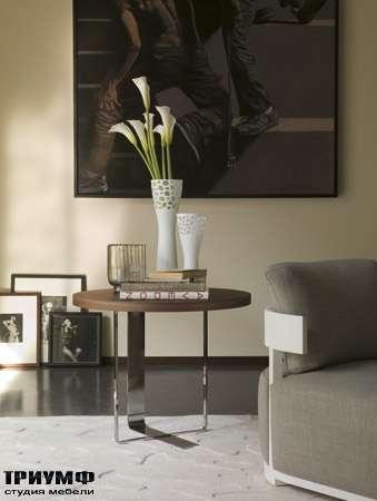 Итальянская мебель Porada - Журнальный столик Place