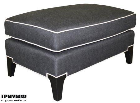 Американская мебель EJ Victor - norwich ottoman