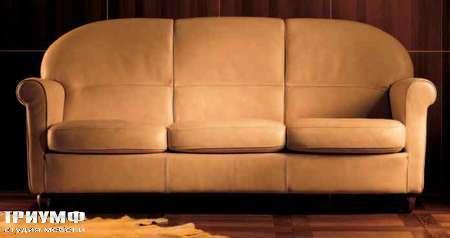Итальянская мебель Grande Arredo - Диван Paride
