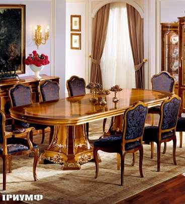 Итальянская мебель Colombo Mobili - Обеденный стол арт. 502.2.300 кол. Cherubini