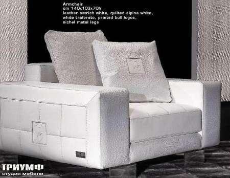Итальянская мебель Formitalia - Диван Speed