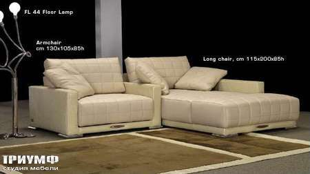 Итальянская мебель Formitalia - Диван Boost