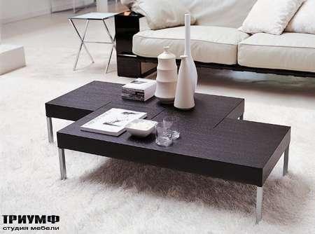 Итальянская мебель Porada - Журнальный столик Puzzle