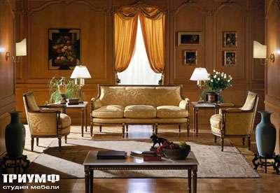 Итальянская мебель Zanaboni - Классическая мягкая мебель Salotto