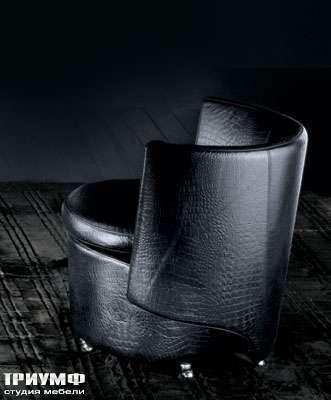 Итальянская мебель Smania - Кресло Tullio кожаное полукруглое