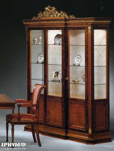 Итальянская мебель Citterio Fratelli - Витрина Capitlio