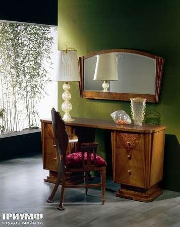 Итальянская мебель Carpanelli Spa - Туалетный-письменный стол Fusion TS 01