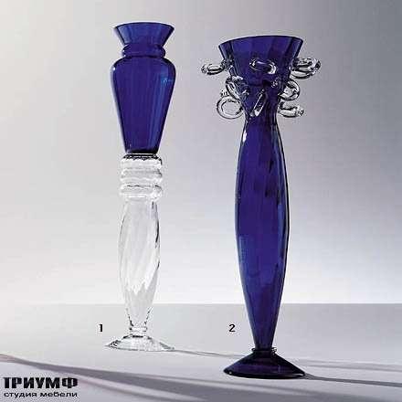 Итальянская мебель Driade - Вазы из синего стекла