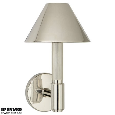 Американская мебель Ralph Lauren Home - BARRETT SMALL SINGLE KNURLED SCONCE IN POLISHED NICKEL