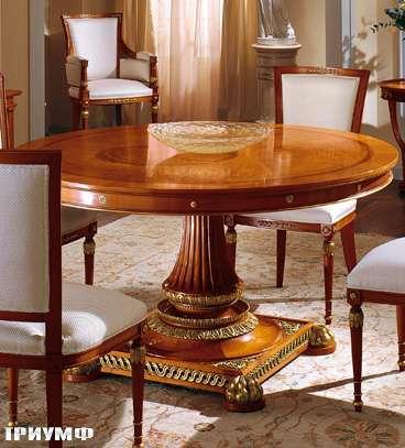 Итальянская мебель Colombo Mobili - Обеденный стол в имперском стиле арт. 321 кол. Corelli