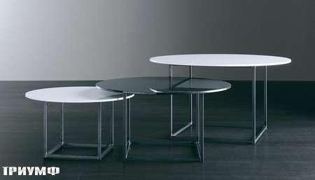 Итальянская мебель Meridiani - стол Oliver