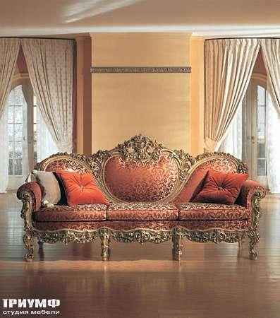 Итальянская мебель Silik - Диван Plutone