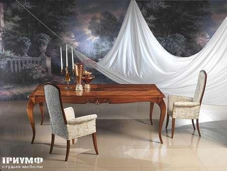 Итальянская мебель Carpanelli Spa - Стол раскладной New Classic