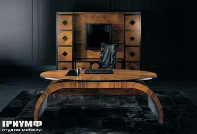 Итальянская мебель Smania - Стол modrone