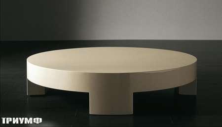 Итальянская мебель Meridiani - стол журнальный  Sumo