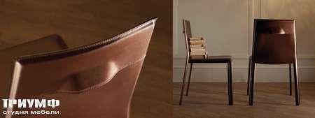 Итальянская мебель Frighetto - mia
