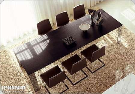 Итальянская мебель Bonaldo - стол Kudo