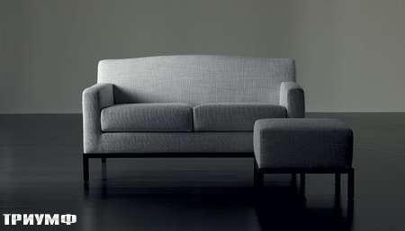 Итальянская мебель Meridiani - диванчик Kelly