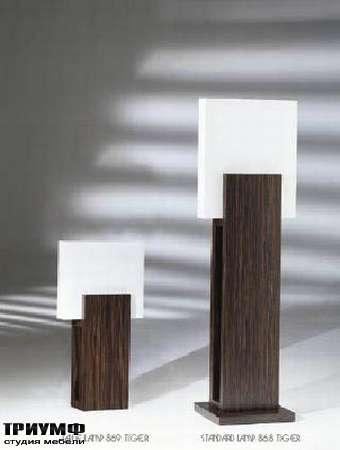 Итальянская мебель Formitalia - Светильники Tiger