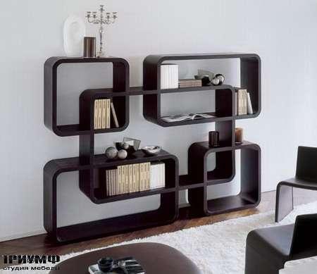 Итальянская мебель Porada - Библиотека dedalo