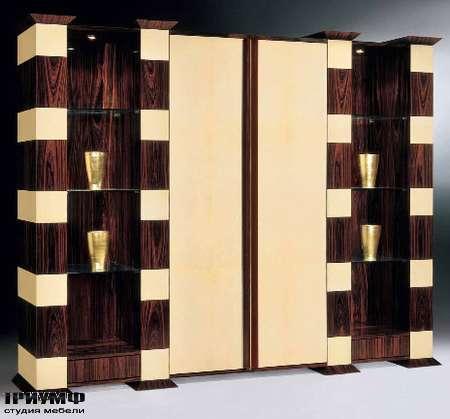 Итальянская мебель Tura - wall unit