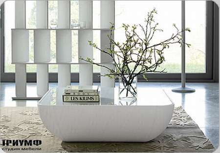 Итальянская мебель Bonaldo - столик Cosmos в коже