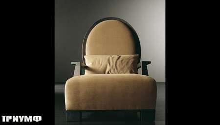 Итальянская мебель Meridiani - кресло Garbo