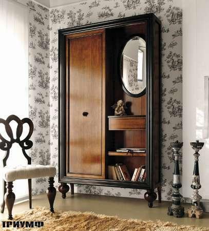 Итальянская мебель Volpi - гардероб с раздвижной дверью Botero