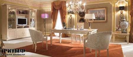 Итальянская мебель Turri - arcade plus