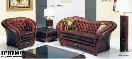 Итальянская мебель Formitalia - Диван и кресло Seattle