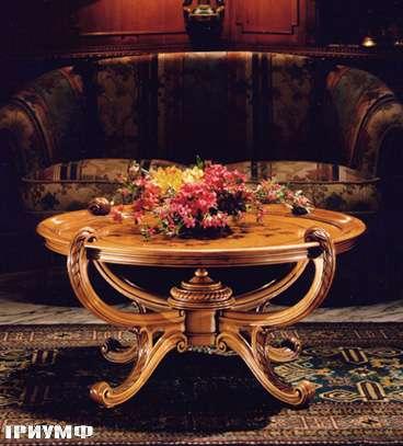 Итальянская мебель Colombo Mobili - Столик арт.268 кол.Vivaldi