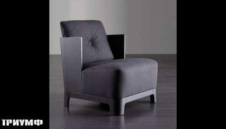 Итальянская мебель Meridiani - кресло Keaton