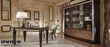 Итальянская мебель Turri - arcade royale