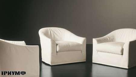 Итальянская мебель Meridiani - кресло Lennon