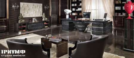 Итальянская мебель Turri - ouverture leather