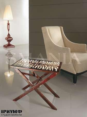 Итальянская мебель Smania - Журнальный стол Pliant