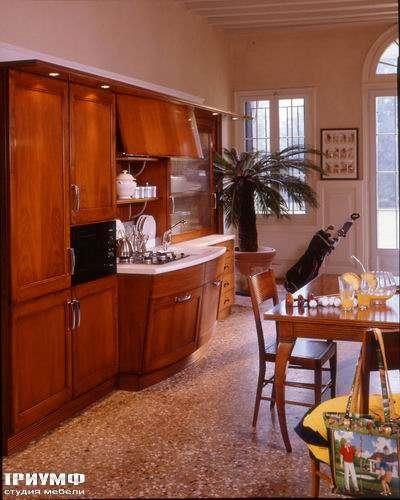 Кухня Lofty со скруглённой базой