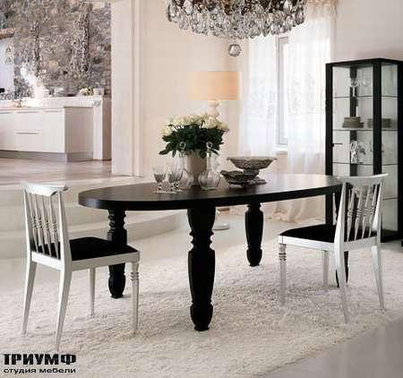 Итальянская мебель Porada - Обеденная группа otello