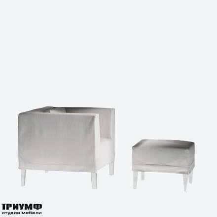 Итальянская мебель Driade - Кресло с низкой спинкой