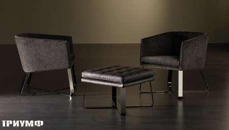 Итальянская мебель Meridiani - кресло lolita