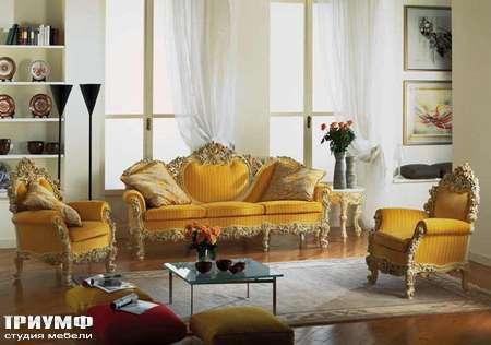 Итальянская мебель Silik - Композиция Plutone