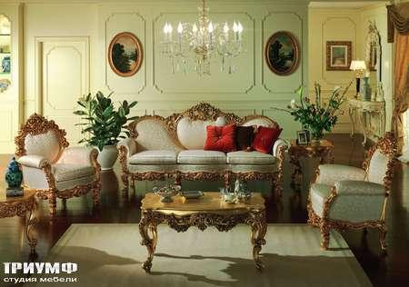 Итальянская мебель Silik - Композиция Plutone2