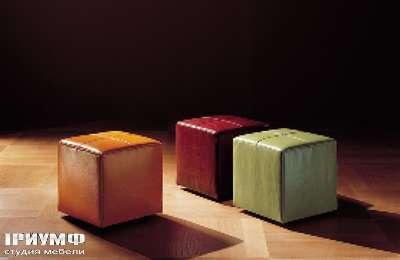 Итальянская мебель Longhi - пуф imblob