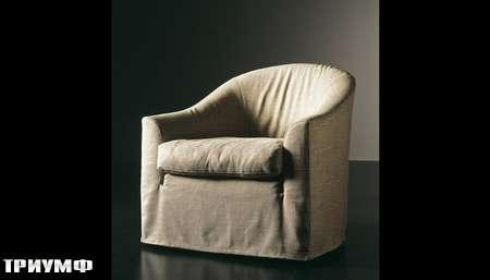 Итальянская мебель Meridiani - кресло Ленон в ткани скругленное