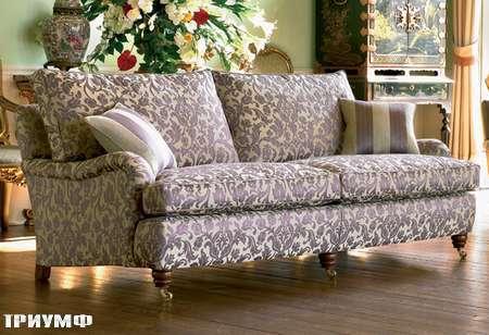Английская мебель Duresta - диван LANSDOWNE