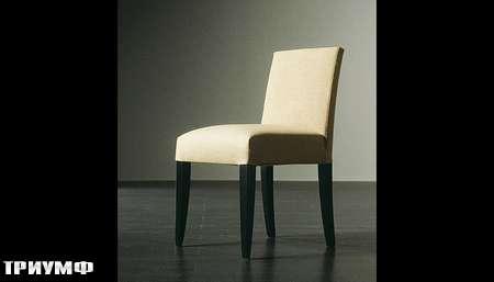 Итальянская мебель Meridiani - стул Roberts