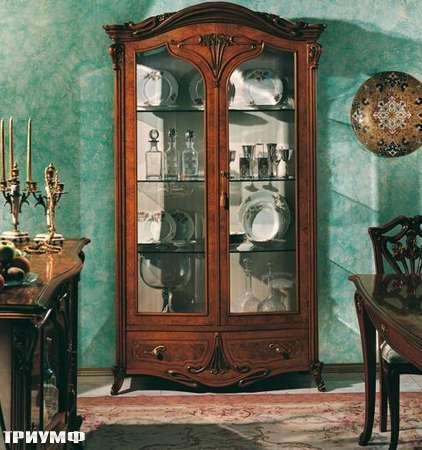 Итальянская мебель Grilli - Витрина с резным декором