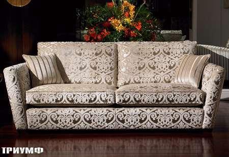 Английская мебель Duresta - диван MANDALAY